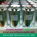 film capacitor manufacturer factory 50uf 450VAC wholesale retail in stock volume produce high quality