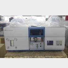 AAS spectrometer flame atomic absorption spectrophotometer with good price