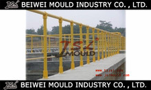 SMC fiberglass fence compression mould
