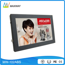 Narrow frame 10 inch advertising video monitors in retail stores