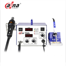 Hot selling DN 702 L 400W Digital hot air Mobile Phone Bga Rework soldering Station with soldering iron 2 in 1