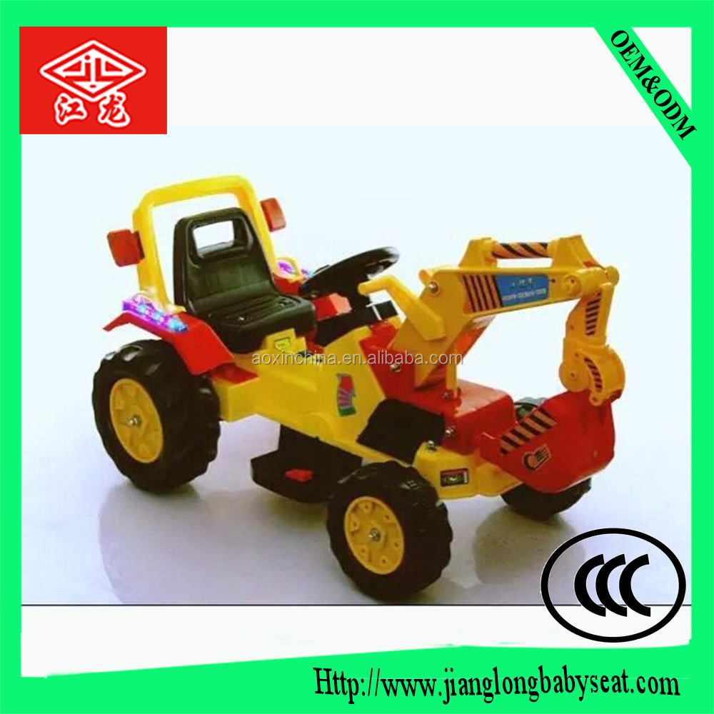 Electric and Pedal children digger toy car
