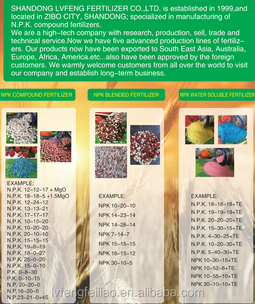 blue granular fertilizer of npk 12-12-17+2MgO+te