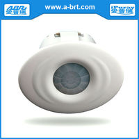 Long distance PIR detector motion sensor housing