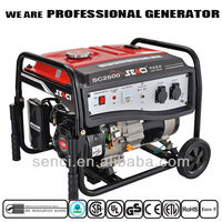 Hot sale!! SC2500-I 60Hz Generator with Wheel Kit