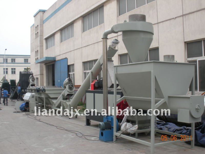 pe pp film washing production line/pe washing machine/pe film washing machine,pe film recycling line