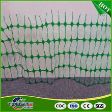 Durable service bottom price customized budget barrier mesh fence