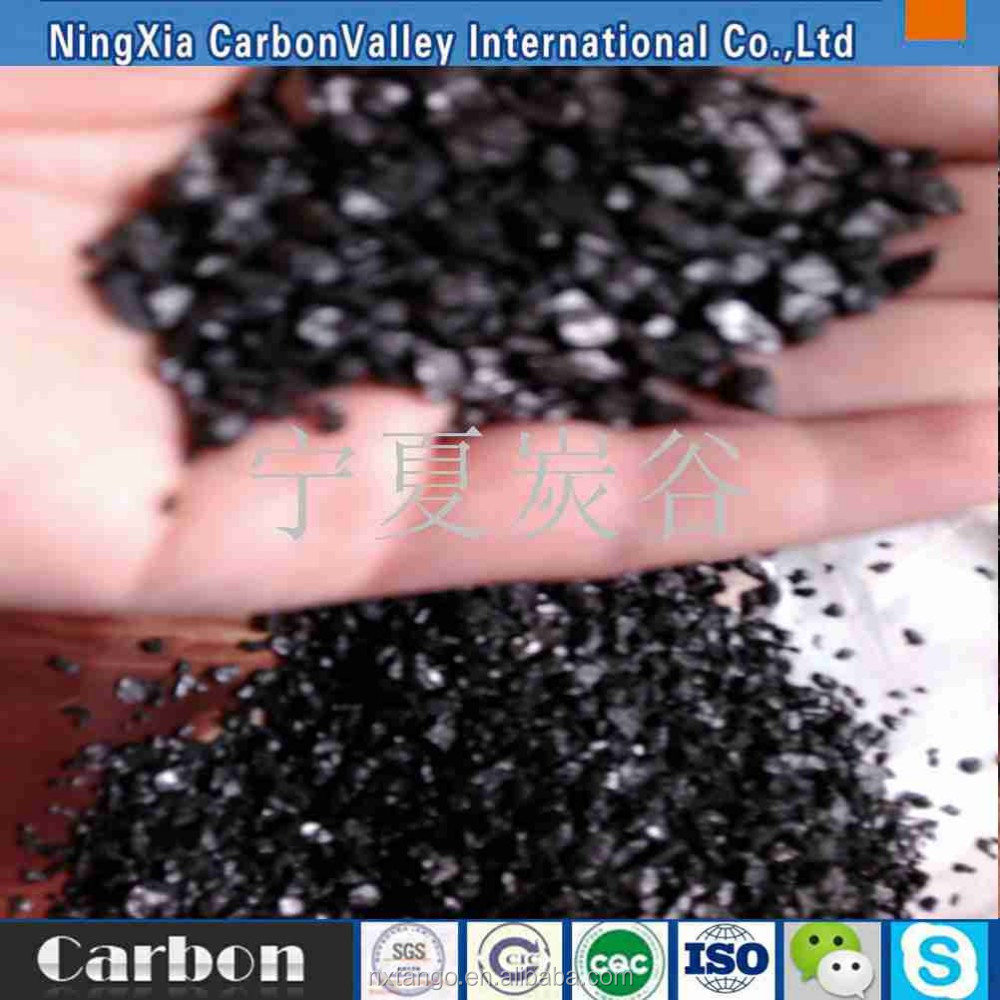 2017 High carbon and low ash for calcined anthracite coal