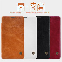 NILLKIN LEATHER CASE FOR Microsoft Lumia 950 XL QIN SERIES CARD SLOT FLIP COVER Lumia 950 XL ROUND WAKE UP SMART CASE