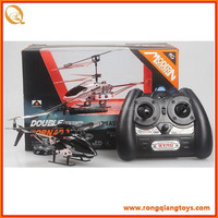 Small size cheap price RC airplane from China RC523633019