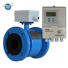 4-20mA Output Electromagnetic Irrigation/Industrial/Feed Water Flow Meter