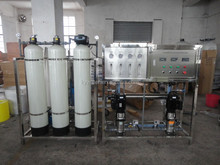 250LPH Super pure drinking water two stage ro system guangzhou manufacturer
