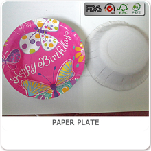 BLY-D60 polka dot paper plates
