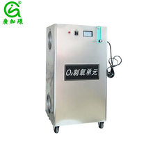 Factory direct sale electrial psa oxygen generators for central oxygen supply in high efficiency