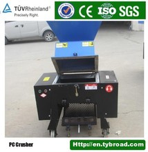 New Arrivals for home plastic shredder for sale