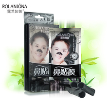 Rolanjona Bamboo charcoal & Seaweed deep cleansing blackhead removal shrink pores mask Soften the horny 01477