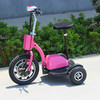 factory three wheel electric motor bike with one seat