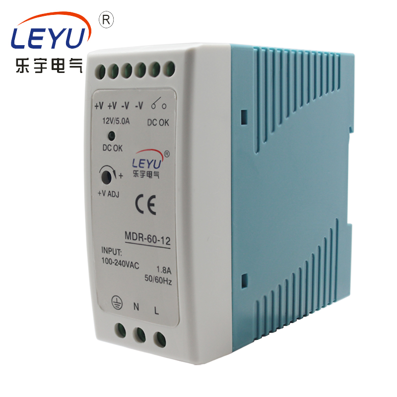 LEYU class II 60w small size 24v 2.5a mounted din rail switch psu wholesale 60w din rail power transformer <strong>110</strong>/220v to 24v