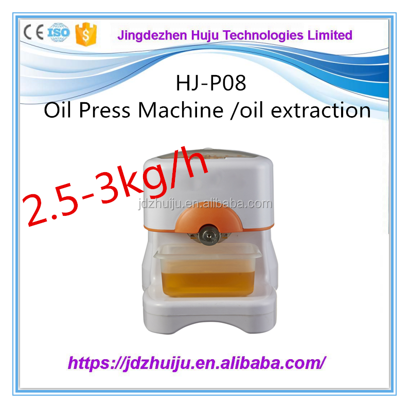 soybean oil presser/ small expeller coconut oil extraction machine
