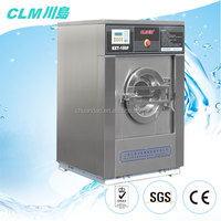 commercial efficient water washing machinery