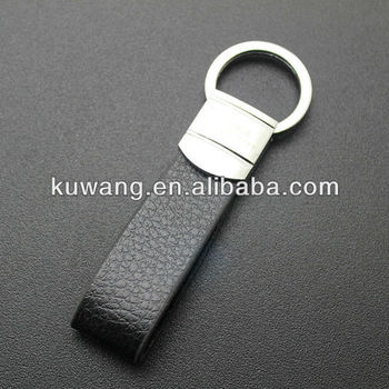 Promotional PU Leather Key Chain