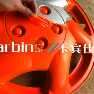 Peelable Aerosol Rubber Coating Spray Home Solution on car