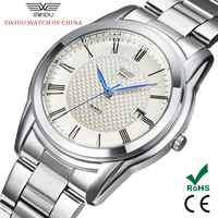 Sliver stainless steel strap special design SWIDU couple wrist dial watches