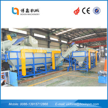 New design plastic recycling plant for wholesales