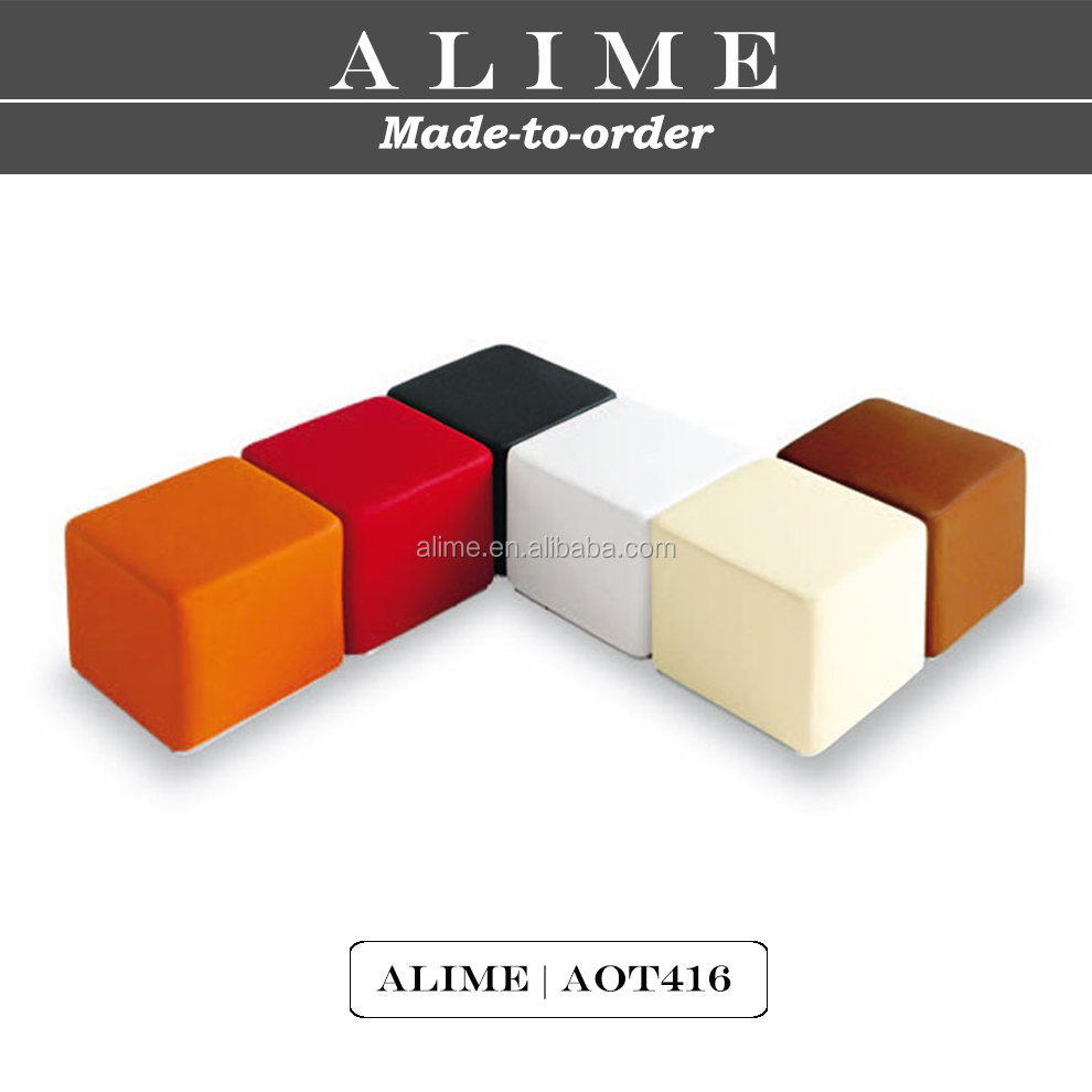 Alime AOT416 colorful leather cube stools