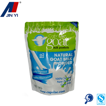 industry stand up pouch milk packaging bags wholesale
