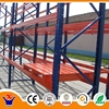 /product-detail/industrial-warehouse-shelving-heavy-duty-storage-system-stackable-pallet-rack-60313708173.html