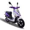 Very special popular design electric motorcycle for adults /2 wheel electric scooter/ebike