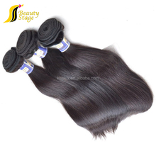 ideal hair arts 100% human remy hair skin weft