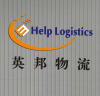 amazon logistics warehouse set truck container air transport ocean shipping