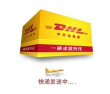dhl international shipping rate from China to Croatia