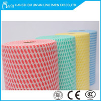 china supplie pp nonwoven fabric price cold water soluble nonwoven fabric polyester spunbond nonwoven fabric