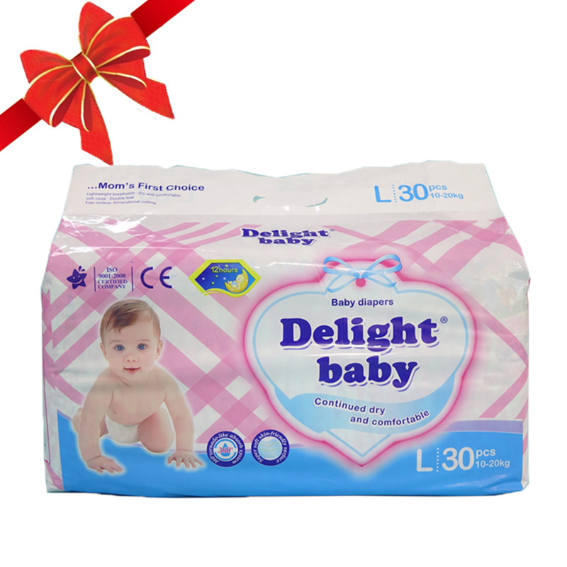 alibaba New style made in China disposable baby diaper