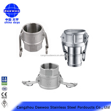 Low price 304/316 Stainless Steel Cam-and-Groove Pipe Fitting Coupler
