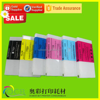 best selling premium! 200ML compatible ink cartridge for Epson D700