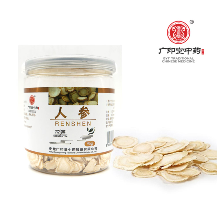 red ginseng,extract of panax ginseng