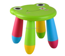 China wholesale high quality adjustable foot stool