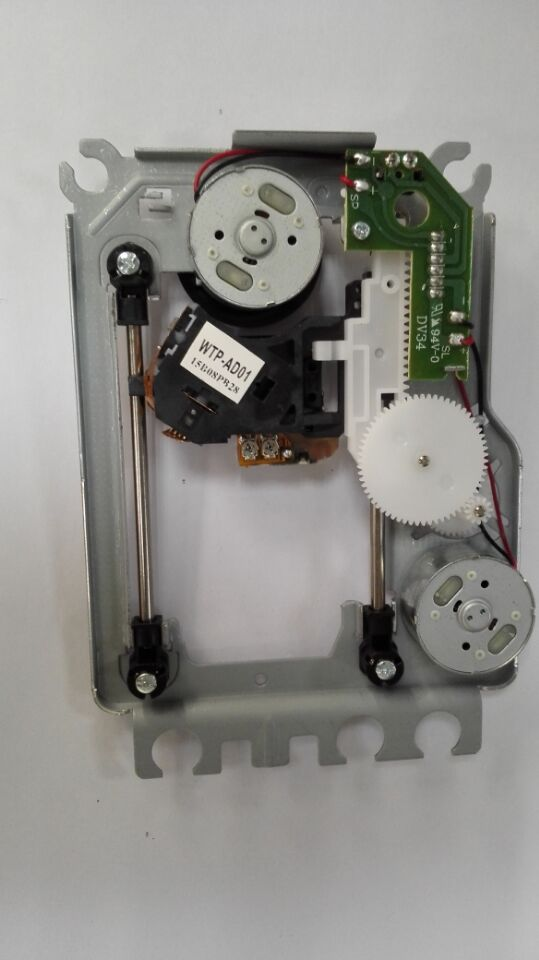 DVD mechanism AAA brand