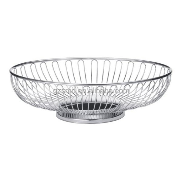Oval Shape Metal Bread Basket