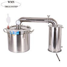 Stainless Steel Argon Welded Home Beer Brewing Equipment 30L