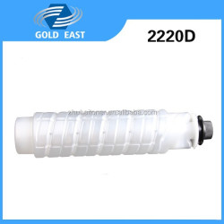 Photocopier cartridge 2220D toner cartridge for Aficio 1022 / 1027 / 2022 / 2027 / 2032 copier