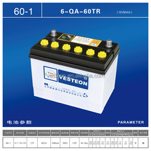 accumulator battery 12V 60ah battery Car Battery