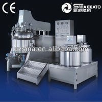 alibaba products SME-B PLC control vacuum emulsifying mixer machinery alibaba products SME-B PLC control vacuum emulsifying mi