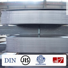 China hot rolled steel plate astm a786 carbon steel plate