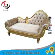 Popular Modern Baroque Sofa For Sale