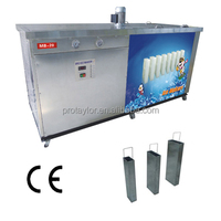 Good price used block ice machine 2014 for sale (MB-20)